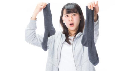 安全靴には安全靴専用の靴下を!靴下が変わるだけで作業効率も足の匂いも変わります