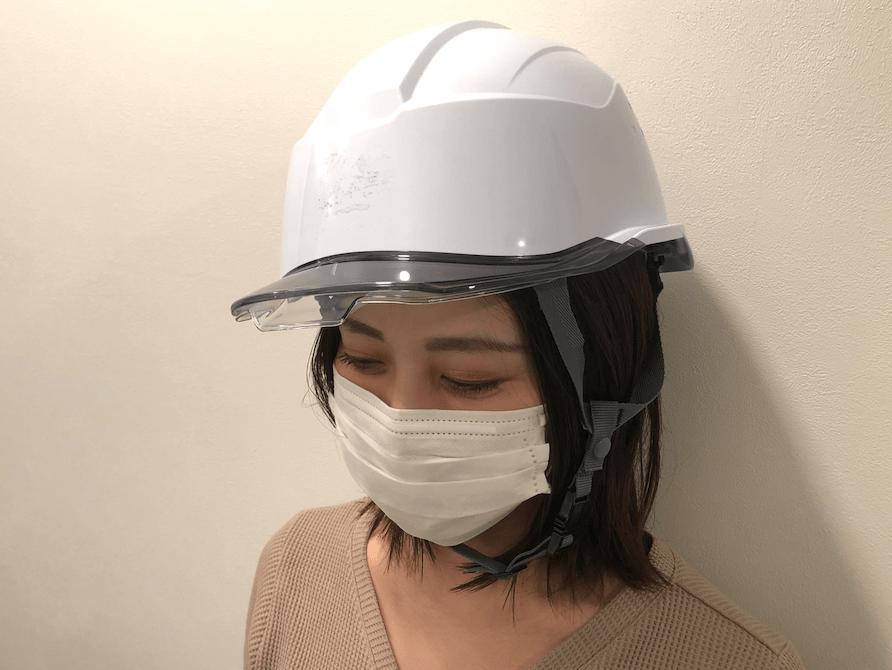 侍ヘルメット