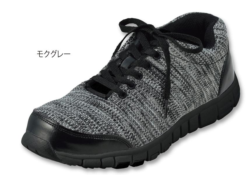 ワークマン 安全靴