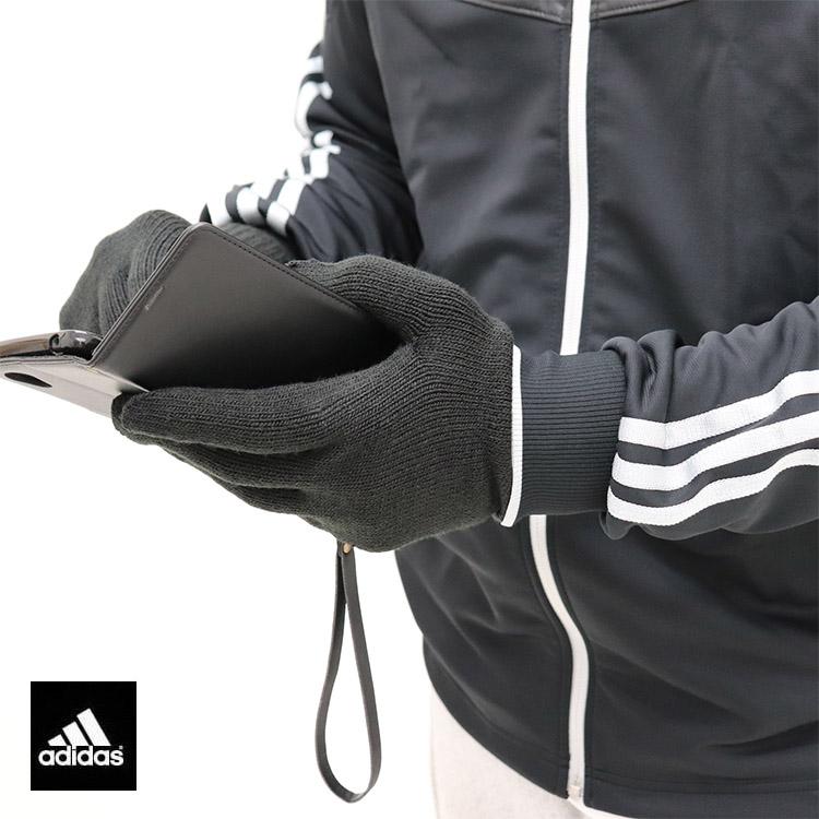 アディダス スマホ手袋