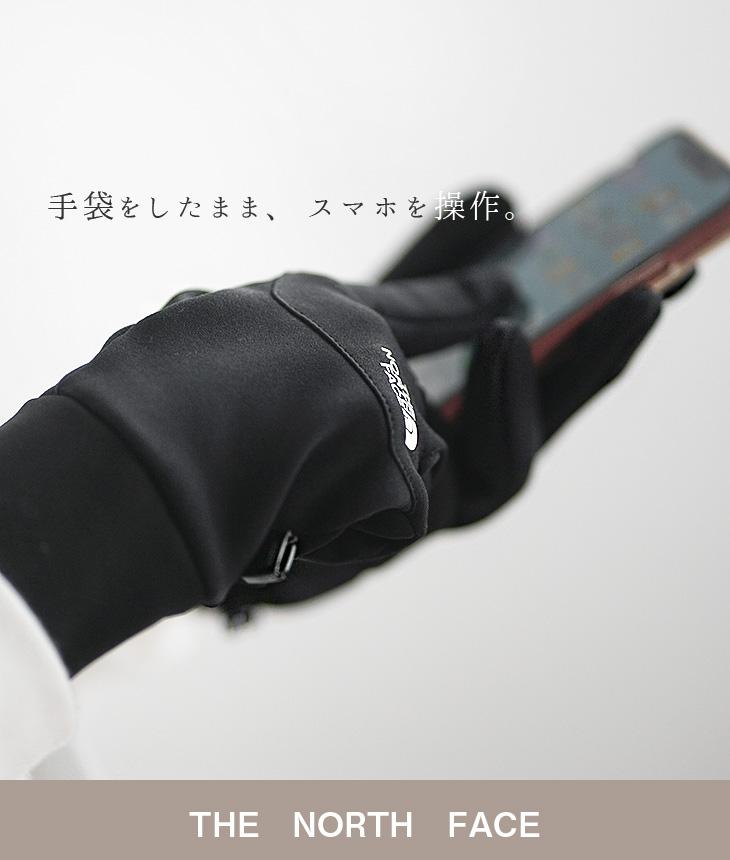 スマホ作業手袋