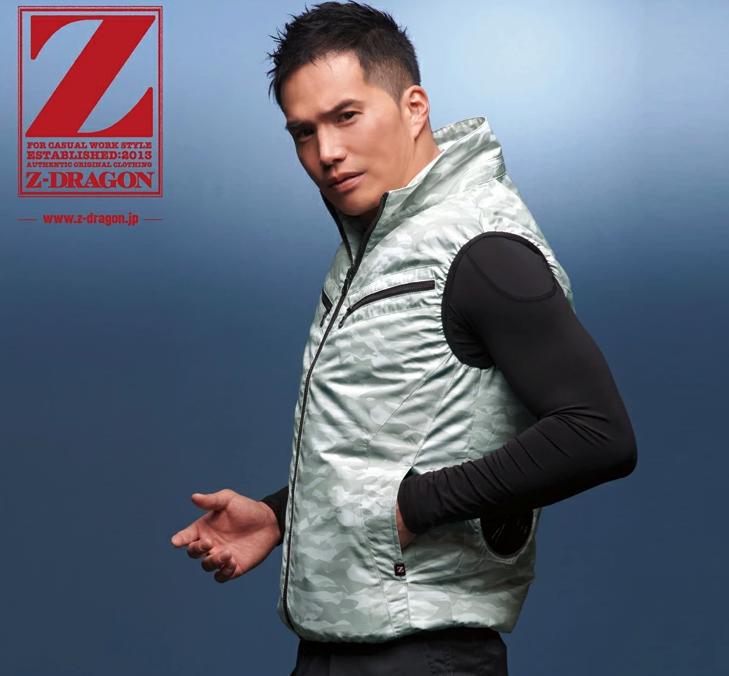 自重堂空調服「Z-DRAGON」